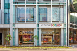 Crate and Barrel shutters its store in Orchardgateway@emerald
