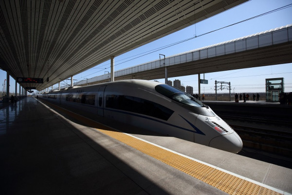 Perennial-led consortium sets up US$1.2 bil JV to develop high-speed railway linked mega healthcare developments in China