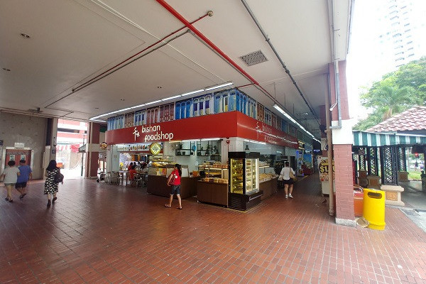 Corner HDB shophouse in Bishan going for $17m - EDGEPROP SINGAPORE