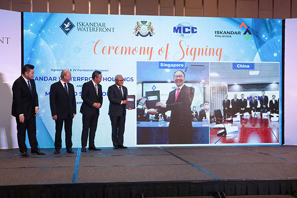 Iskandar Waterfront Holdings and MCC Singapore sign deal for $2.6 bil Johor property venture - EDGEPROP SINGAPORE