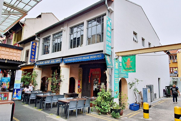 Three shophouses in District 1 for sale at $31 mil
