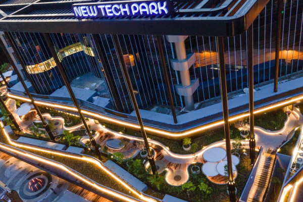 [UPDATE] NTP+ mall at New Tech Park close to 97% leased - EDGEPROP SINGAPORE